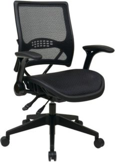 Find Office Star Space Seating 67-77N9G5 Professional AirGrid® Back and Seat Managers Chair with Flip Arms and Angled Nylon Base near me at OFO Orlando