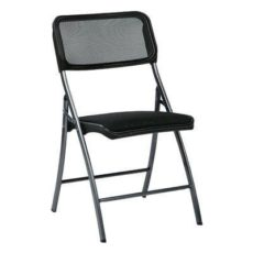 Find Work Smart FF-227012 Folding Chair with Screen Seat and Back (2-Pack) near me at OFO Orlando